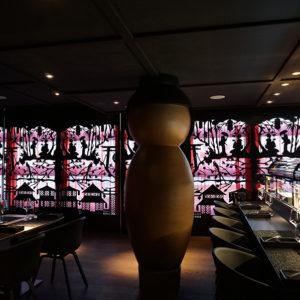 KAMEHA GRAND Zürich Japanisches Restaurant YU NIJYO