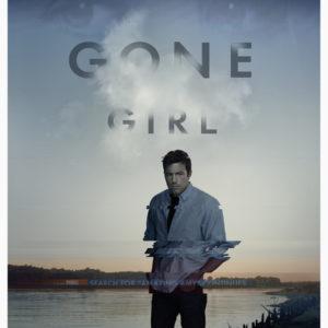 Kinotickets & Goodies von GONE GIRL zu gewinnen