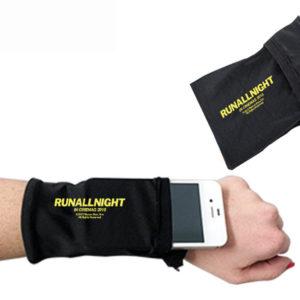 Running Wristband - Verlosung: Kinotickets für RUN ALL NIGHT gewinnen