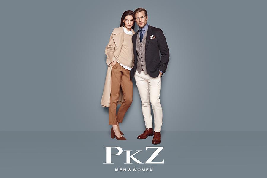 PKZ Shopping-Gutschein à CHF 250.- zu gewinnen